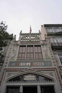 Mi morena Librería Lello Oporto fachada