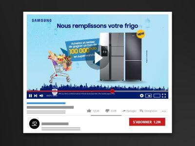 Campagne Adwords Youtube Ramadan 2019 – Samsung