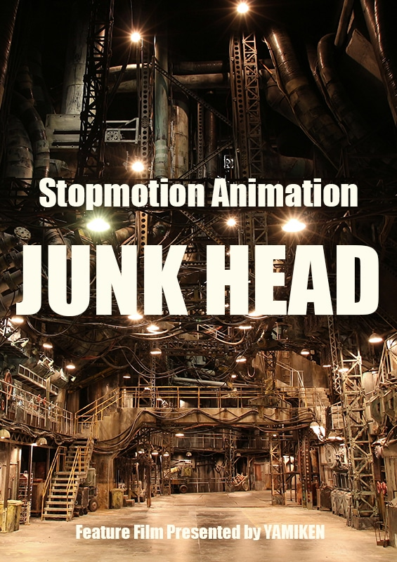 Junk Head Poster