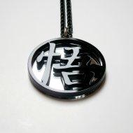 Goku Necklace