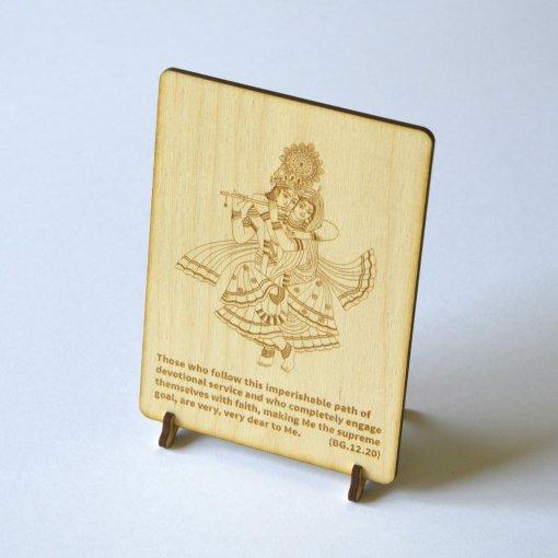 Krishna and Radha postcard wooden laser cut 4