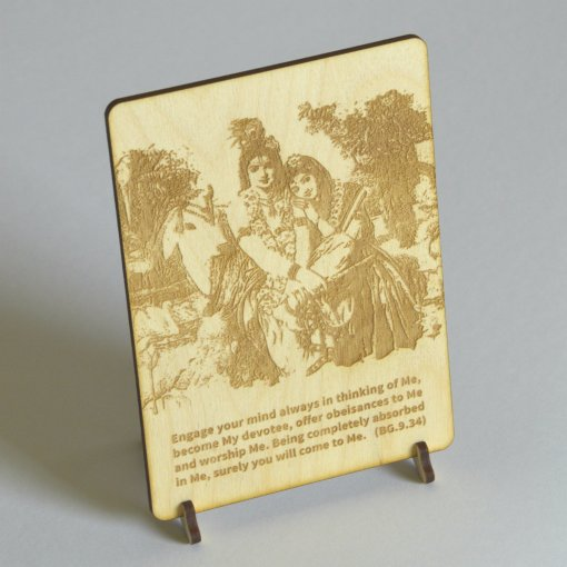 Krishna and Radharani laser cut and engraved postcard 1