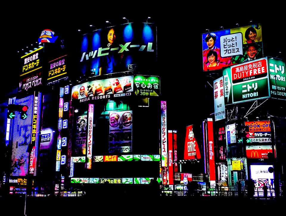 Historias de Tokio II. Amor a primera vista