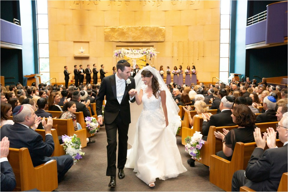 Purple Jewish Wedding Adath