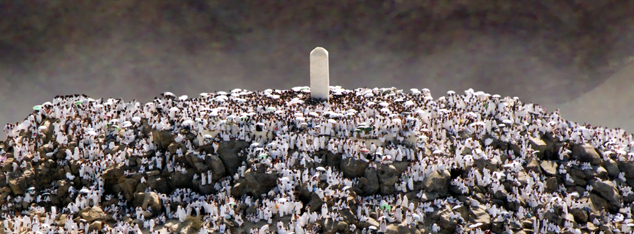 Hajj in 23 Questions  From the Editor  Muhammad pbuh