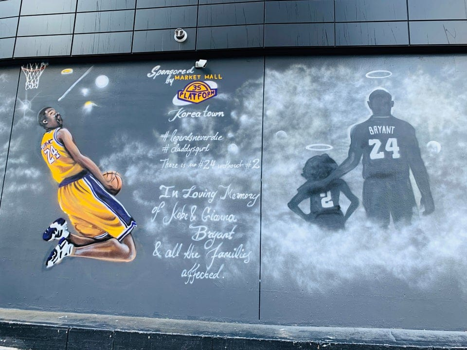 www.lataco.com: How Kobe Bryant Helped Korean and Black Race Relations Heal After 사이구 (The L.A. Riots) ~ L.A. TACO
