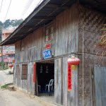Shop House Doi Mae Salong