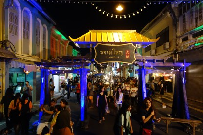 Thalang Road Night Market Phuket Town