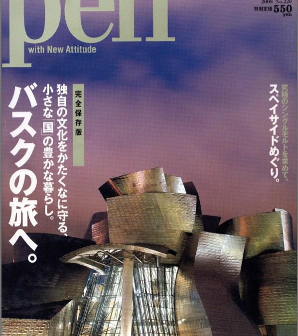 PEN MAGAZINE 2011 JAPAN