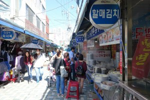 The busy market street near our hostel in Busan