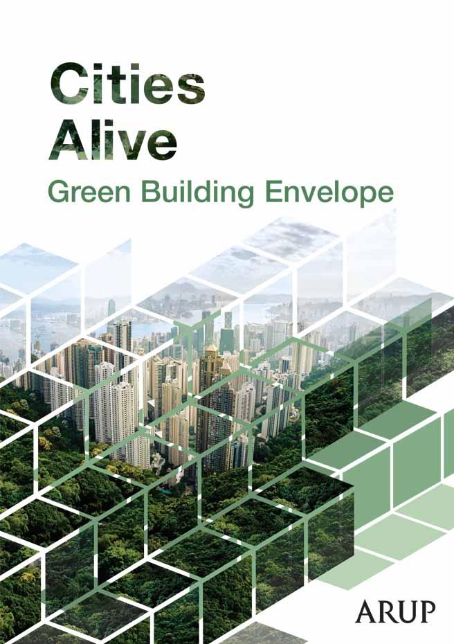 green_building_envelope