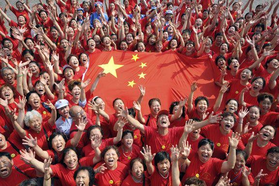 chine-population