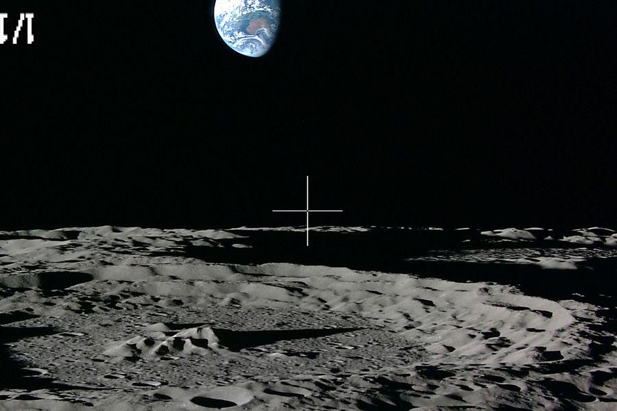 lune-11