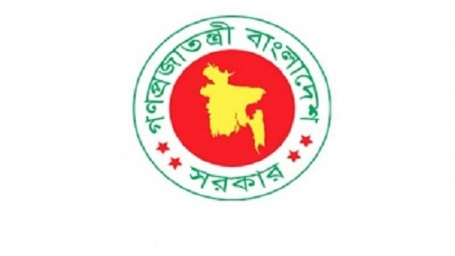 Government of the People's Republic of Bangladesh
