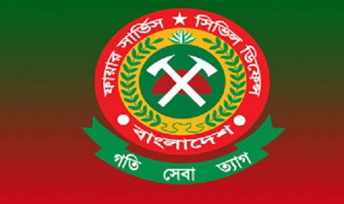 Bangladesh Fire Service & Civil Defence