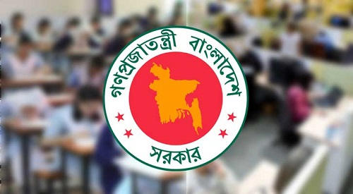 Government-of-the-Peoples-Republic-of-Bangladesh