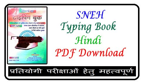 hindi typing practice book