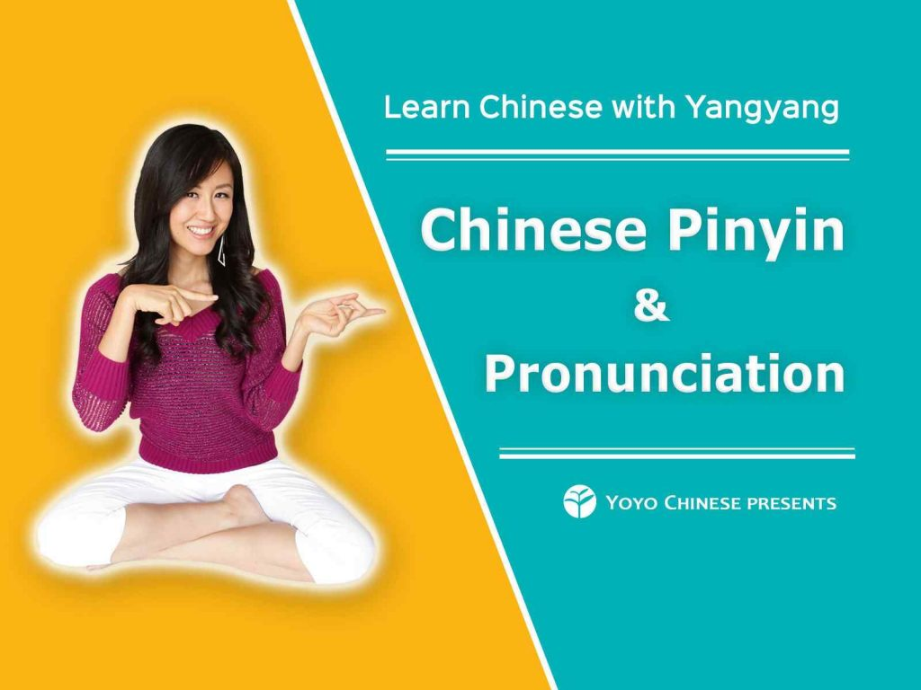 Yoyo Chinese |Chinese Courses|Review|Revenue|Net Worth ...