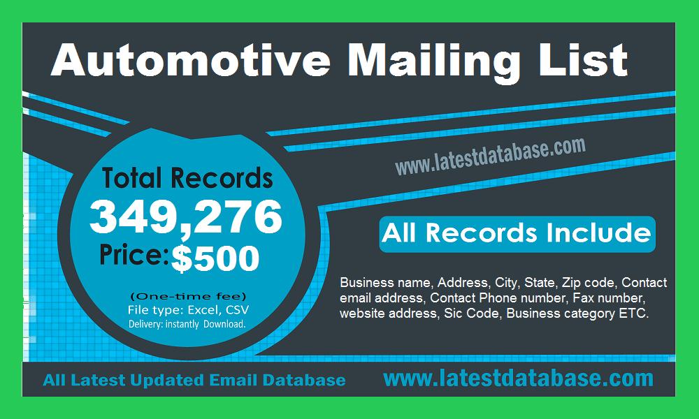 Список со пошта за автомобили