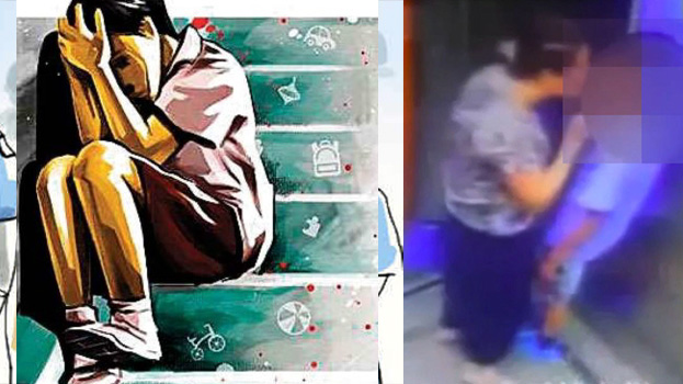 mumbai-woman-arrested-for-allegedly-molesting-a-15-year-old-boy