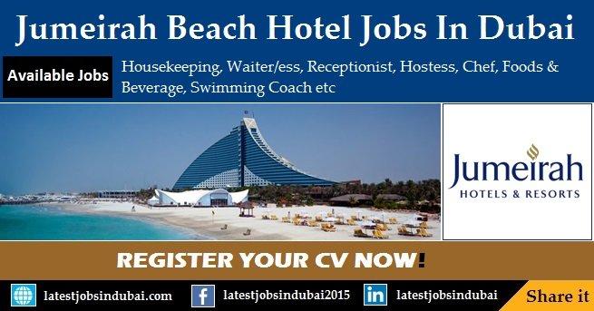 Jumeirah Dubai Jobs - Idee per la decorazione di interni - coremc us