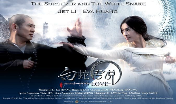 The Sorcerer and The White Snake – Trailer