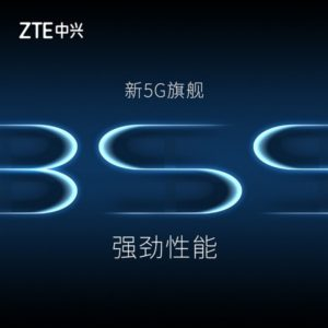 ZTE Confirms it Will Unveil 5G Smartphone With Snapdragon 855
