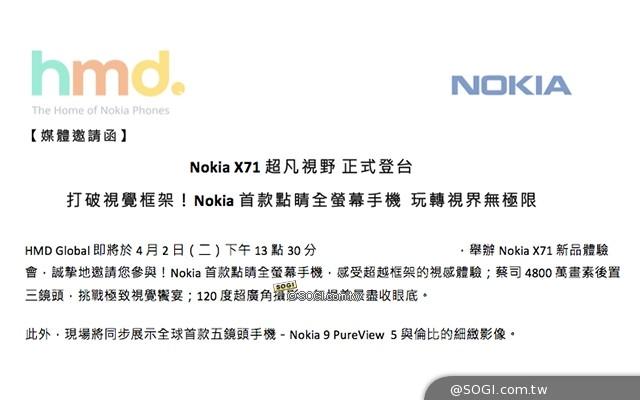 Nokia X71 launch event invitation