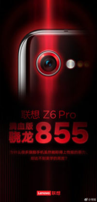 Lenovo L6 Pro With Snapdragon 855 SoC Launching April 23