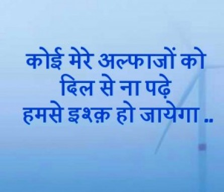 Hindi Whatsaap DP Pictures