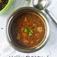 Kollu Rasam / Horse gram soup
