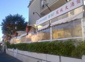 ristorante-cinese-giapponese-latina-47864223