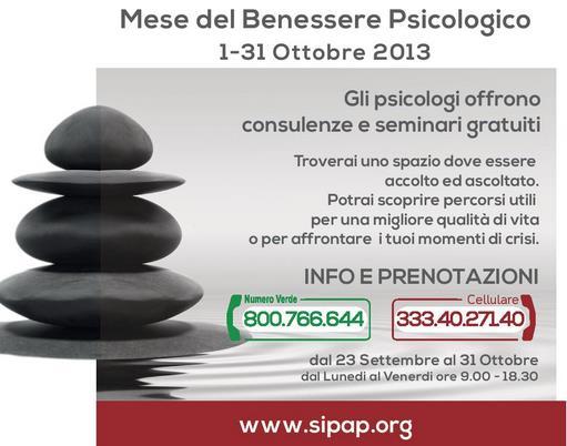 mese-benessere-psicologico-latina
