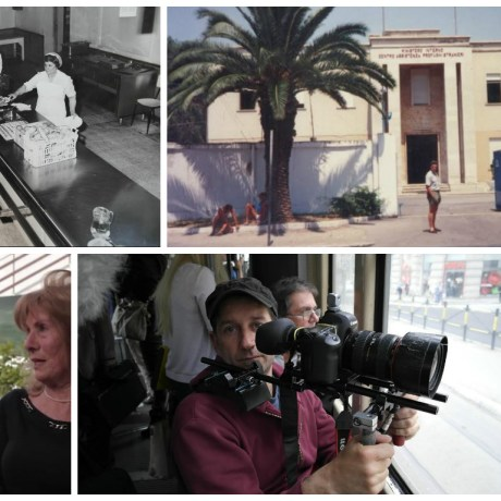 campo-profughi-latina-documentario