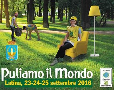 PULIAMO-IL-MONDO-latina-settembre-2016