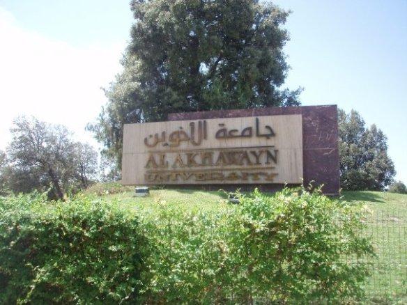 Al Akhawayn University Morocco
