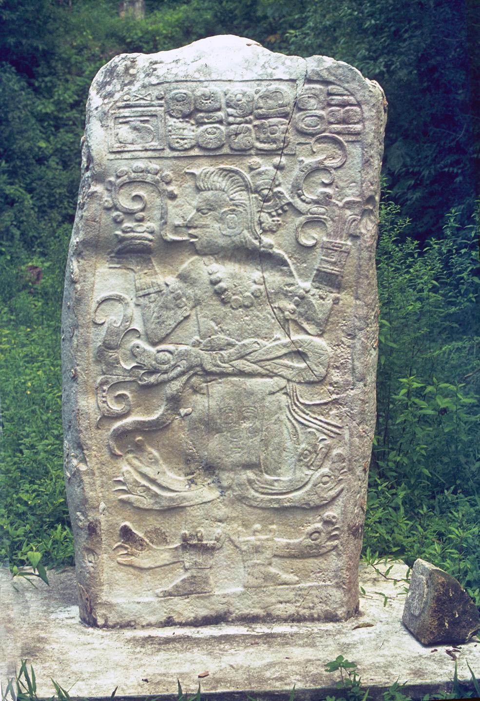 Seibal Guatemala