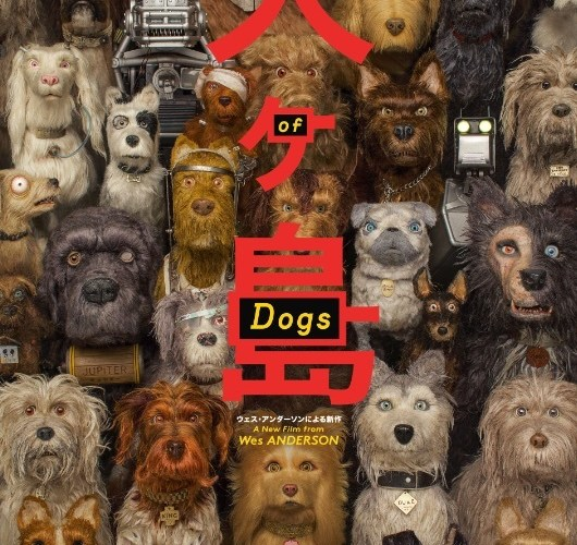 I Bite: A Review of Isle of Dogs