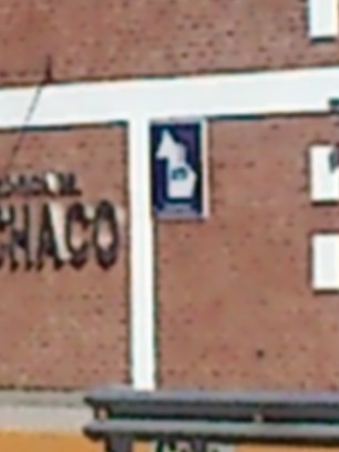 Policía del Chaco - 50 dólares