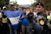 US to Help Guatemala Train Its Border Protection Force
