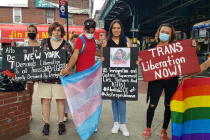 No Justice, No Pride: Trans Activists Call for End to Immigration Detention Abuses