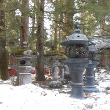 Neve e lanterne