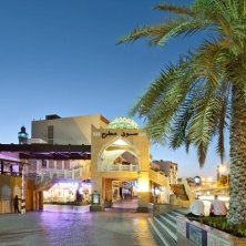 Souqs and Shopping - Muttrah Souq Entrance, Muttrah, Muscat, Oman