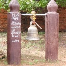 campana al tempio
