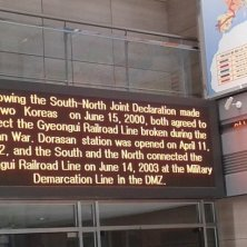 stazione Dorasan DMZ