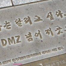 targa DMZ