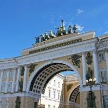 arco in Piazza del Palazzo