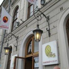 entrata museo Fabergé San Pietroburgo