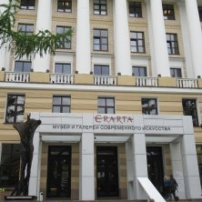 museo Erarta San Pietroburgo