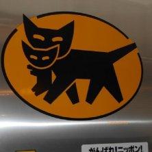 insegna corriere con gatti in Giappone